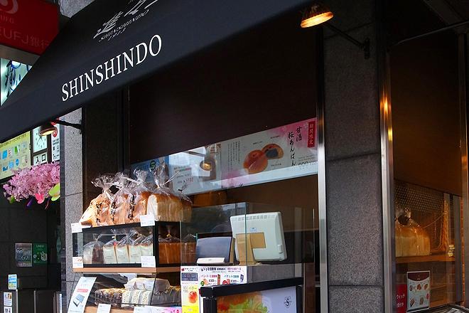 Omiya Shinshindo