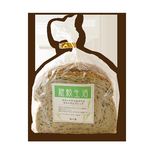 Multi grain bread (mulukhiya, black sesame, etc.)
