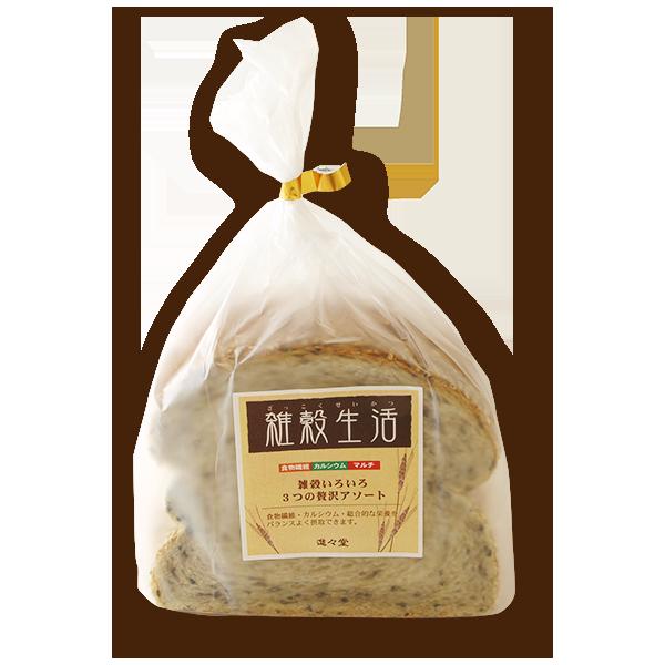 Multi grain bread (assortment of three kinds)