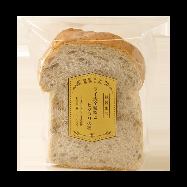 """""""雑穀生活""""ライ麦とコーンフラワーの食物繊維ブレッド"""